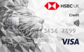 HSBC Purchase Plus credit card